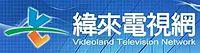 Videoland Television Network logo.jpg