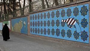 20101227 USA embassy graffiti Tehran Iran.jpg