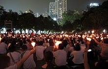 21st anniversary of the June 4th incident in Victoria Park.jpg
