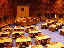 Arizona State Senate.jpg