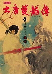 DT01 Cover.jpg