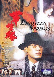 Eighteen Springs.jpg