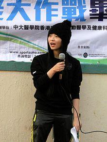 HK CheungTszYing.JPG