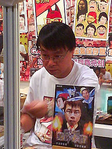 Lee Lik Chi.JPG