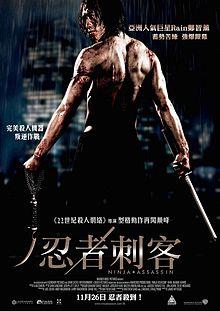 Ninja Assassin poster.jpg