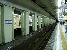 TokyoMetro-T07-Kudanshita-station-platform.jpg