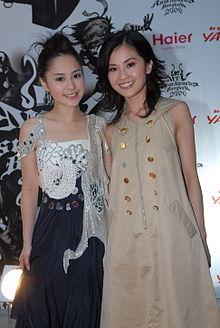 鍾欣桐(左)和蔡卓妍(右)2006年出席MTV亞洲音樂大獎