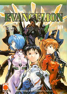 Copertina del decimo volume della prima edizione italiana del manga. Da sinistra a destra: Rei, Shinji, ed Asuka.