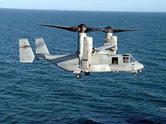 US Navy 080220-N-5180F-015 A Marine Corps MV-22 Osprey prepares to land aboard the amphibious assault ship USS Nassau (LHA 4).jpg
