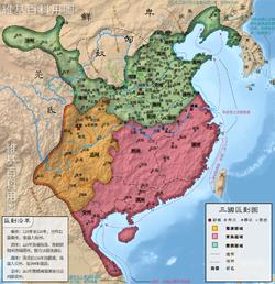 三国行政区划(繁).png