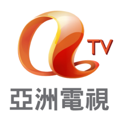 ATV-logo-full.png