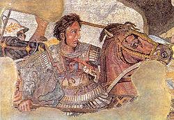 Alessandro Magno (Il Grande)