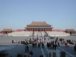 Fra Den forbudte by i Beijing