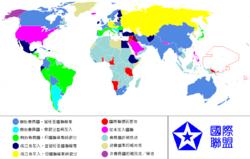 國際聯盟位置图