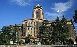 名古屋市公所