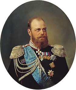 Alessandro III