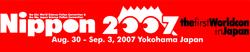 Worldcon 65 Nippon 2007 logo.png