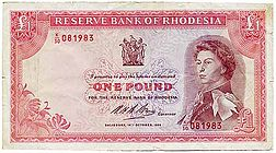 1968-issue £1 note