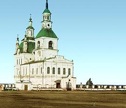 Jalutorovsk – Veduta