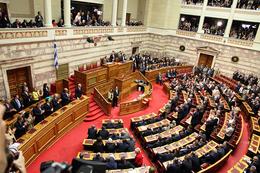 The main chamber.