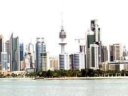 科威特市天际线的天際線