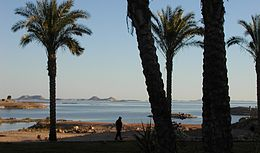 Lake Nasser Vista.jpg