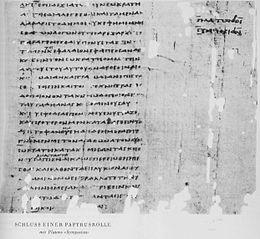Plato Symposium papyrus.jpg