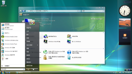 Windows Aero desktop.png