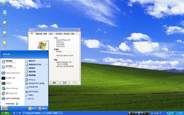Windows XP SP3 GUI.png