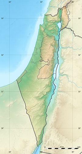 Castellum Regis (Israel)