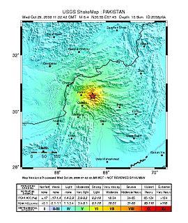 2008pakistan earthquake.jpg