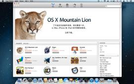 Mac App Store.png