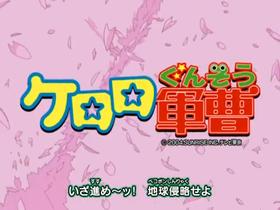 Logo della serie nella decima sigla iniziale originale