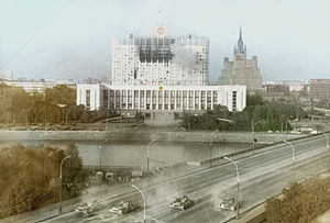 1993 Tanks before Russian White house.jpg