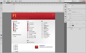 AdobeFlashCS3.png