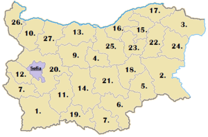 Bulgaria Aministrative Provinces numbered ro.png