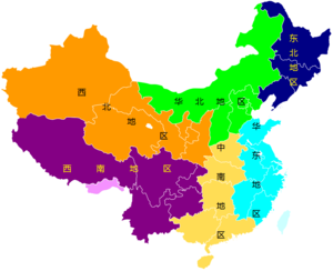 China Regions (including Taiwan).png
