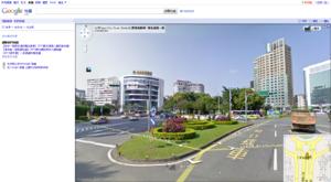 Google Street View Taiwan.png