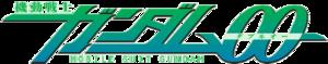 Gundam00 Logo.png