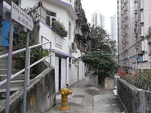 HK Sheung Wan 永利街 Wing Lee Street 02 back lane.JPG