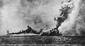 HMS Queen Mary Jutland.jpg