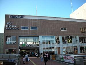 Higashikanagawa Station 001.JPG