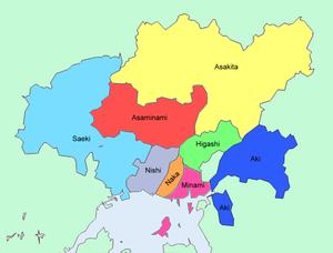 Hiroshima wards.png