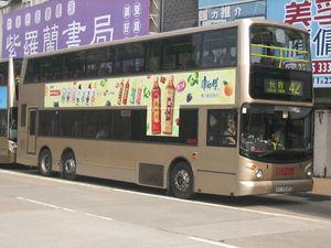 KMB Route 42 3ASV173(KC8249).JPG