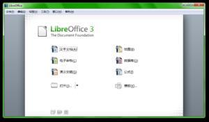 LibreOffice StartCenter zh-hans.png