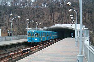 Metro kiev dnipro.JPG