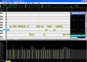 Miku screenshot.PNG