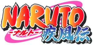 Naruto Shippuuden Logo.png