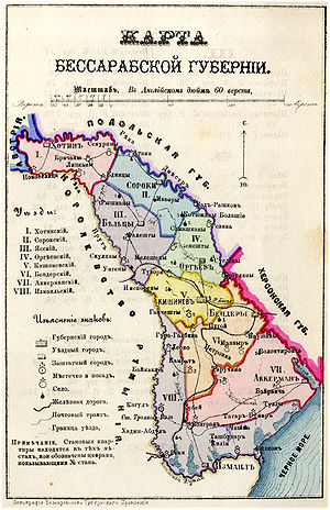 Localizare a Guberniei Basarabia