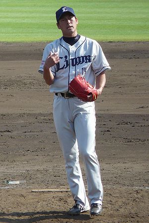 SL-Chikara-Onodera.jpg